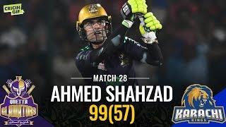 Match 28: Karachi Kings vs Quetta Gladiators | CALTEX SPECIAL PERFORMER