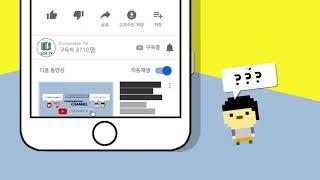 Эффективные способы борьбы с коронавирусной инфекцией в Южной Корее