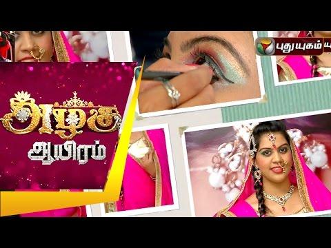 Azhagu-Aayiram-29-03-2016-Puthuyugam-TV