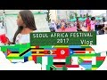 SEOUL AFRICA FESTIVAL 2017 VLOG | LIFE IN KOREA