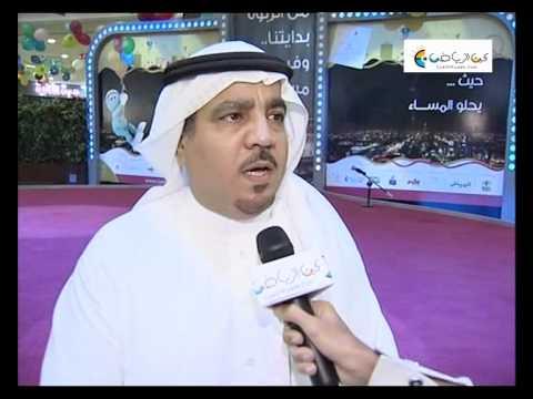 كلمة الأستاذ عبدالله العثيم رئيس مجلس إدارة شركة العثيم لعين الرياض