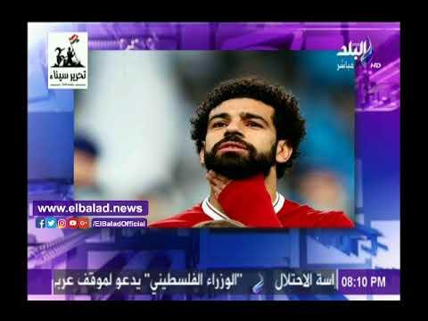 أحمد موسى عن مشكلة محمد صلاح واتحاد الكرة: يبدو أن البعض يسعى لتدميره