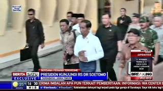 Video Presiden Jokowi Jenguk Korban Bom di RSUD Soetomo MP3, 3GP, MP4, WEBM, AVI, FLV September 2018