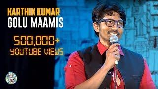 Golu Maamis- Stand-Up comedy video by Karthik Kumar