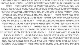 A Torá Ou Pentateuco Em Hebraico Arcaico! Professor Fabio Sabino