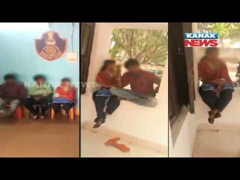 Video Photos of Bhubaneswar College Girl Go Viral In Social Media, Two Arrested download in MP3, 3GP, MP4, WEBM, AVI, FLV January 2017