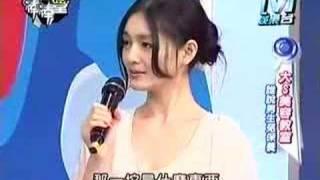 2007-03-05 -模范棒棒堂(大S美容教室) 4
