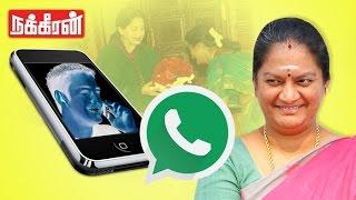 Video Leaked whatsapp Audio of  ADMK MP Sasikala Pushpa | Controversial Phone speech MP3, 3GP, MP4, WEBM, AVI, FLV November 2017