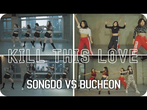 Dope Dance Studio l 키즈반 댓글 이벤트! 부천 VS 송도 ! l Kill This Love COVER DANCE l Dope Dance Studio
