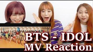 Video 방탄소년단 BTS -  'IDOL' Official MV REACTION I 여성댄스팀의 방탄소년단 - IDOL 뮤비 리액션 MP3, 3GP, MP4, WEBM, AVI, FLV Juli 2019