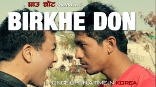 Nepali Short Film : Once Upon a Time in Korea
