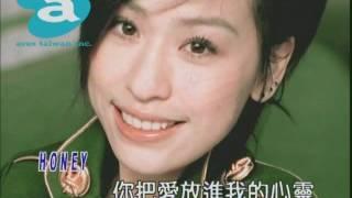 Cyndi Wang - HONEY