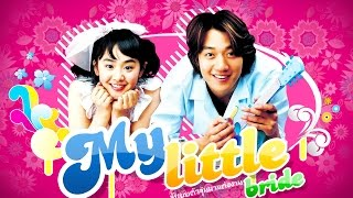 Video My Little Bride (2004) korean full movie with English subtile MP3, 3GP, MP4, WEBM, AVI, FLV Agustus 2018