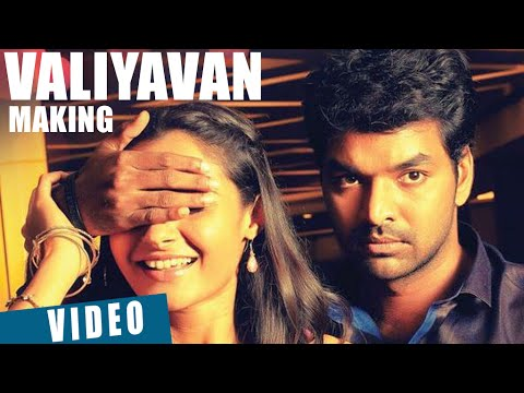 nallavan-film-songs