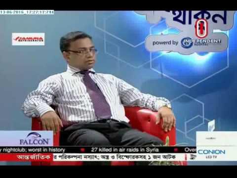 ভালো্ থাকুন