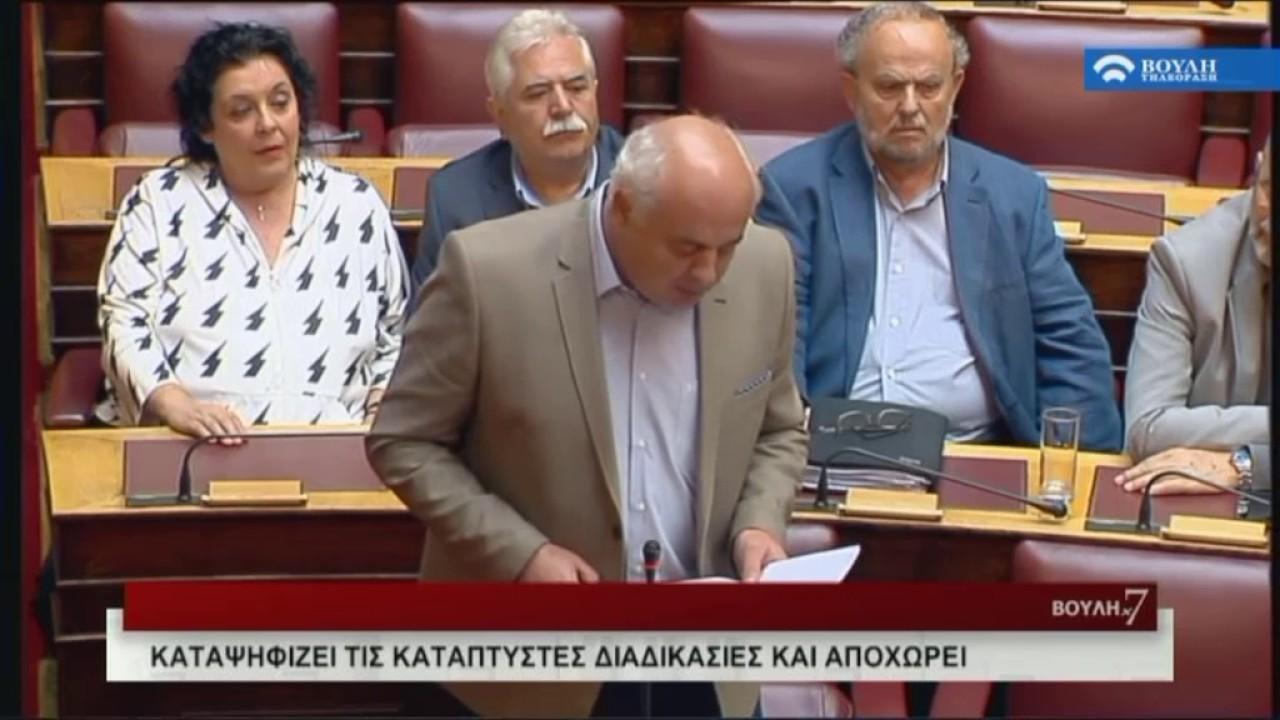 Βουλή επί 7   (10/06/2017)