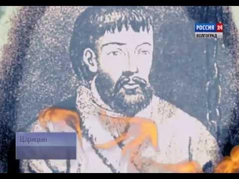 Емельян Пугачев в Царицыне