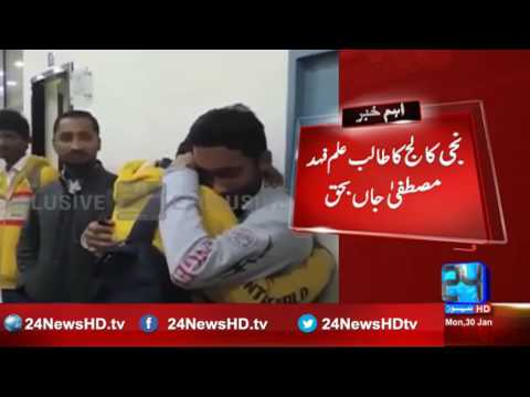 Guard opens fire on students on stopping bus in Multan