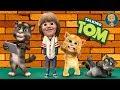 GERTIT vs Tom Cat Screaming