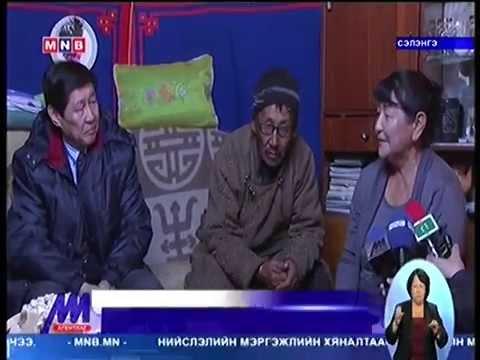 """""""Ноён"""" уулын асуудлаар Сэлэнгэ аймгийн Мандал суманд ажиллалаа"""