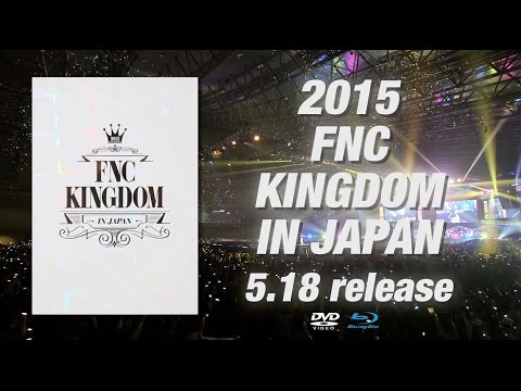 「2015 FNC KINGDOM IN JAPAN」DVD&Blu-ray ダイジェスト映像