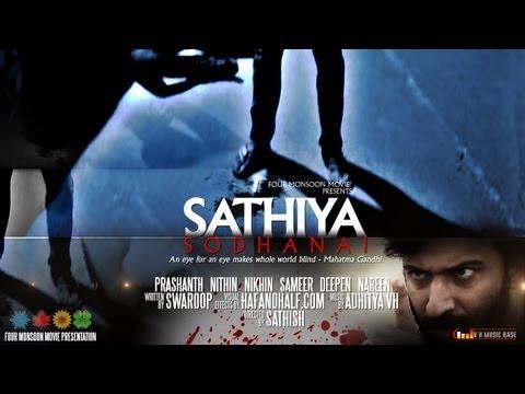Sathiya Sodhanai short film
