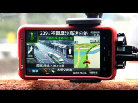 Video of 樂客導航王N3 Pro