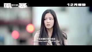 Nonton Trailer Phim Th   T C     Lost And Love Film Subtitle Indonesia Streaming Movie Download
