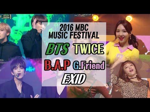 2016 MBC 가요대제전 - 2016 MBC 가요대제전의 GRAND OPENING! 20161231 (видео)