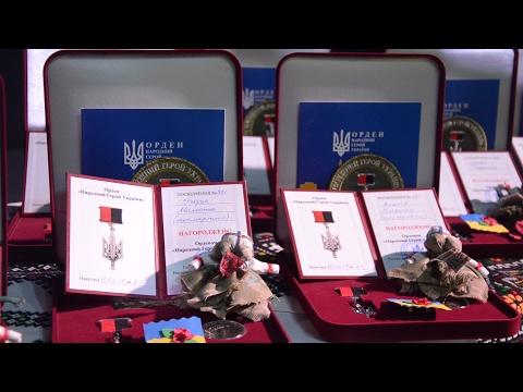 Щоб пам'ятали. 2 черкащан посмертно отримали ордени «Народний герой України»