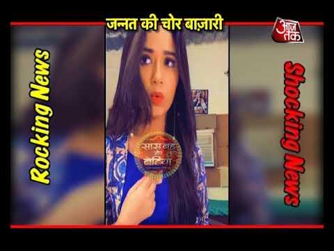 Tu Aashiqui: Ahaan's Pankti's