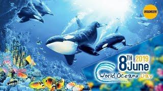 World Ocean Day #worldoceansday 8 जून विश्व महासागर दिवस...