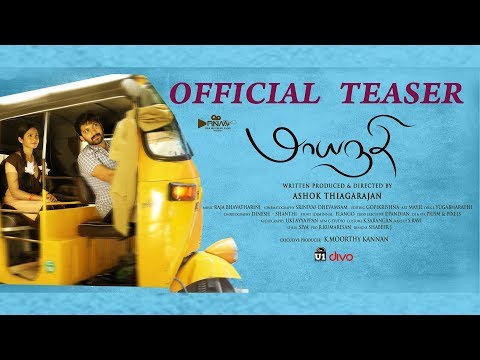 Maayanadhi - Official Tamil Teaser
