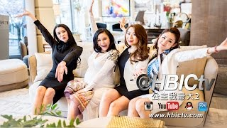 """#HBICtv Season 2 Teaser Subscribe!#HBICtv: Ultra Rich Asian Girls is a Canadian online program about the daughters of affluent, Mandarin speaking Chinese Canadians living in Canada.  They are young independent women starting their lives and careers with the newest Hermes Birkin bags and YSL shoes while vying for the status of #HBIC """"Hot Bitch in Charge"""".Music by Aki Frankie Dezhttps://itunes.apple.com/us/artist/dez/id927804563A production of VeyronMedia Inc. All Rights Reserved, 2014info@hbictv.com未经许可不得转载任何本视频相关资料!"""