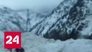 Сход лавины в Киргизии: погибло четыре человека, шесть спасены