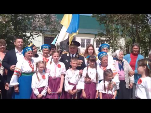 Учні Маслівської школи відзначили свято Перемоги (Відео)