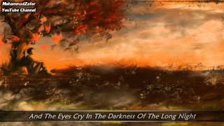 O Lord (Eng Subs) | إبراهيم الشايع - يا رب | Ibrahim al Shaye