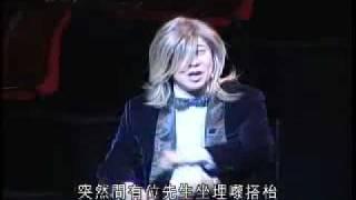 占瑞文 as 周星馳! (Cantonese) part 1