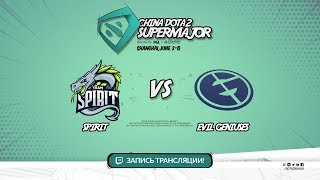 Spirit vs Evil Geniuses, Super Major, game 2 [Jam, Eiritel]