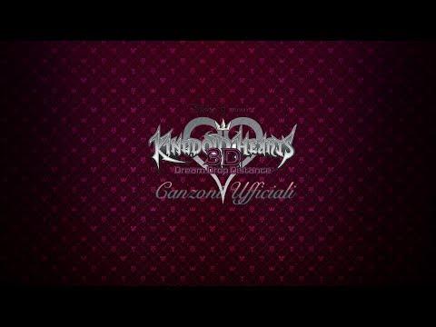 05 - Kingdom Hearts Dream Drop Distance - Canzoni Ufficiali  - Hand to Hand