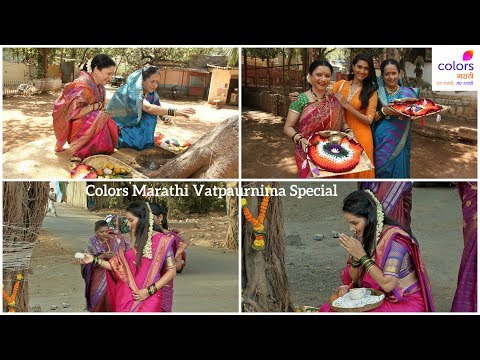 Video Colors Marathi serials 'Saraswati' and 'Chahool' to Celebrate Vatpaurnima download in MP3, 3GP, MP4, WEBM, AVI, FLV January 2017