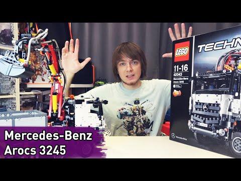 Lego Technic: Mercedes Benz Arocs 3245 - Brickworm