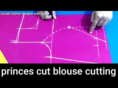 Princes cut blouses cutting in hindi