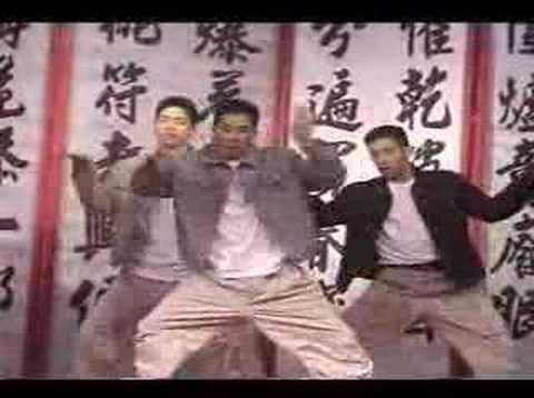 [Asian American Expo 2001] NVerse