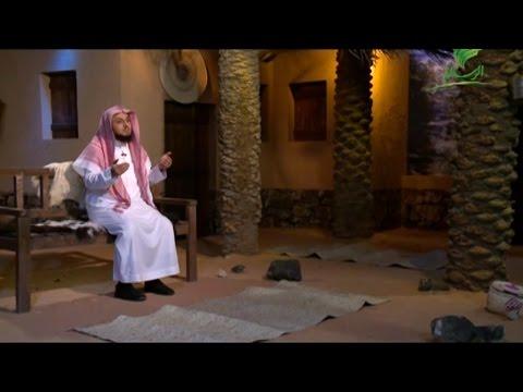 الحلقة [27] برنامج عائشة د.إبراهيم الدويش