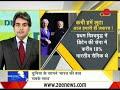 Download Video DNA: Analysis on Prime Minister Narendra Modi's visit to Britain