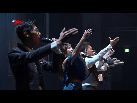 108年國慶文化訪問團澳紐非團-神秘失控人聲樂團「聲動臺灣」