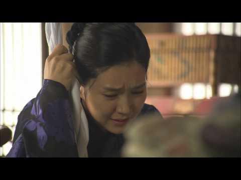 Drama 2012] The Great Seer 대풍수 - Page 4 - soompi