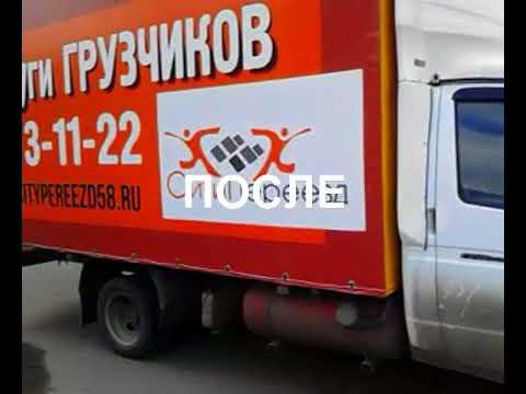 Тент с рекламой ИП Рябов Пенза