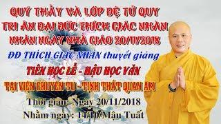 ĐĐ Thích Giác Nhàn Thuyết Giảng Tiên Học Lễ - Hậu Học Văn ngày 20/11/2018